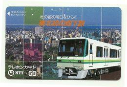 Giappone - Tessera Telefonica Da 50 Units T327 - NTT - Treni