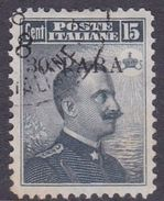 Italy-Italian Offices Abroad-European And Asia Offices- Constantinople S10 1908  30 Para On 15c Grey Black Used - 11. Foreign Offices