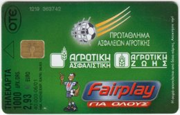 GREECE D-110 Chip OTE - Sport, Soccer - Used - Greece