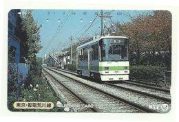 Giappone - Tessera Telefonica Da 105 Units T328 - NTT, - Treni