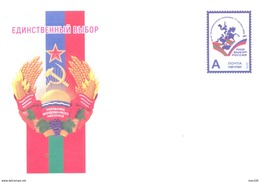 """2016. Transnistria, Prep. Env. """"10y Of The Referendum"""" With Letter """"A"""", Mint/** - Moldova"""