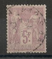 Centrage Parfait. 5F SAGE Lilas Rose S Lilas Päle . Bonne Dentelure. - 1876-1898 Sage (Type II)