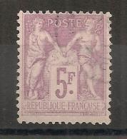 Superbe Nuance Lilas Rose S. Lilas Rose 5F SAGE. Oblitération Légère.  Superbe Dentelure. - 1876-1898 Sage (Type II)