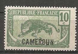 CAMEROUN - Yv. N°  88  * 10c  Cote  1,6 Euro BE 2 Scans - Cameroun (1915-1959)