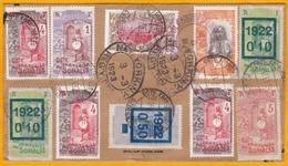 1923 Lettre Recommandée De Djibouti, C. F. Somalis Vers Toledo, USA - Cad Arrivée - 10 Timbres ! - Côte Française Des Somalis (1894-1967)
