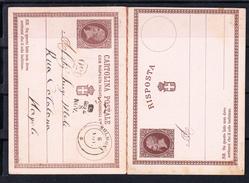 ITALIA 1875 INTERO POSTALE  VITTORIO EMANUELE II CIRCOLATO DA SOLMONA A NAPOLI  CON RISPOSTA  CECI 1 315 - Stamped Stationery