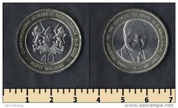 Kenya 40 Shillings 2003 - Kenya