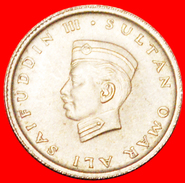 √ TREE: BRUNEI ★ 5 SEN 1967! LOW START ★ NO RESERVE! - Brunei