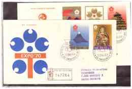 FDC4245  -  VATICANO  16.3.69  /     EXPO  OSAKA - 1970 – Osaka (Giappone)