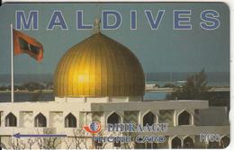 MALDIVES ISL.(GPT) - Mosque, CN : 202MLDD/B(0 With Barred), Used - Maldives