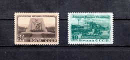 Russie - 1951 -  Y&T N°1525 Et 1526 En Neuf ** - FRANCO DE PORT - 1923-1991 URSS