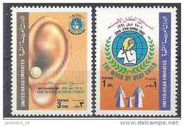 1992 EMIRATS ARABES UNIS 356-57**  Surdité Infantile, Oreille - United Arab Emirates (General)