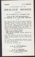 TEMSE  Heilige Missie  1960  Image Pieuse Religieuse Holy Card Santini Devotieprenten - Images Religieuses