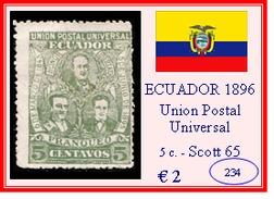 ECUADOR  1896  -  UNION POSTAL INTERNACIONAL  - 5c. - Ecuador
