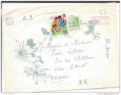 Lettre De Chine Par Avion - 1949 - ... République Populaire