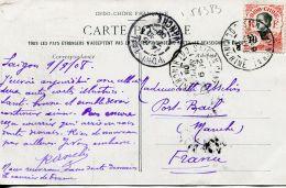 N°58383 -cachet D'oblitération De Cochinchine - Indochina (1889-1945)