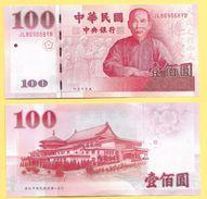 Taiwan 100 Taiwan Dollars P-1991 2001 UNC - Taiwan
