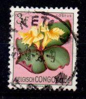 CONGO -  AKETI-D - Cachet Type Keach 10(D) - BD1 - Congo Belge