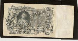Billet De Russie Pick 13b 100 Roubles 1919 Quasi Neuf Peut Etre Un Pli Au Milieu Superbe - Russia