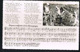 JOYEUX ENFANTS DE LA BOURGOGNE -CPSM Paroles Et Partition De La Chanson -Photo  Vendanges à Droite- Rare- Recto Verso - - Non Classificati