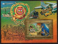 Centrafricaine - Bloc Feuillet - 1978 - Yvert N°  BF 24 ** - UPU, 100 Ans De Progrès Dans Les Postes Et Télecom - Centrafricaine (République)