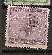 CONGO BELGE 121 MNH NSCH ** - Belgisch-Kongo