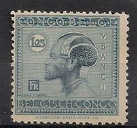 CONGO BELGE 129 MNH NSCH ** - Belgisch-Kongo