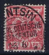 Deutsche Post China :  Vorläufer V47  Stempel 4 Tientsin - Kantoren In China