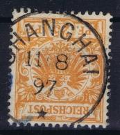 Deutsche Post China :  Vorläufer V49 Shanghai - Offices: China