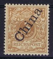 Deutsche Post China : Mi Nr 1 C II    MH/* Falz/ Charniere - Ufficio: Cina
