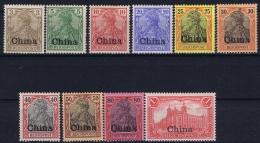 Deutsche Post China : Mi Nr15 - 24 MH/* Falz/ Charniere 1901  40pf Light Fold Part Set - Kantoren In China