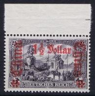 Deutsche Post China : Mi Nr 36 B  Postfrisch/neuf Sans Charniere /MNH/** Randstück - Ufficio: Cina