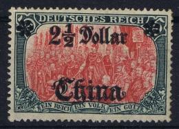 Deutsche Post China : Mi Nr 37 A Nachgummiert - Offices: China