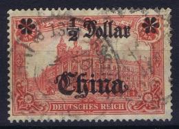 Deutsche Post China : Mi Nr 44 I A II Obl./Gestempelt/used    Signed/ Signé/signiert Bothe BPP - Ufficio: Cina