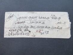Indien Vorphila ?? 2 Alte Briefe Mit Interessanten Stempel?!? 19. Jahrhundert?! - Indien