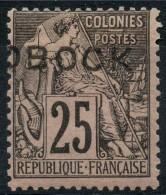 Obock (1892) N 17 * (charniere) - Unused Stamps