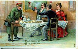 13483   Pays De L'Est  ?? :  LE POSTIER APPORTE DE L'ARGENT    Circulée - Postkaarten