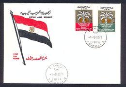 Libya/Libye 1971 - FDC - The 2nd Anniversary Of September Revolution - Libië
