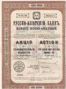 Action Ancienne - Banque Russo Asiatique - Titre De 1911 - - Russie