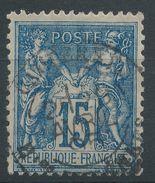Lot N°38338  N°101, Oblit Cachet à Date à Déchiffrer - 1876-1898 Sage (Type II)