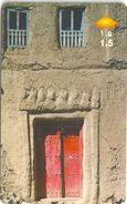 Oman - Old Door, Al Hamra - 53OMNF - 2001, 575.000ex, Used - Oman