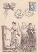 Carte Centenaire Du Timbre Poste 12 Juin 1949 - Unclassified
