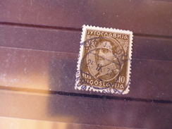 YOUGOSLAVIE   YVERT N° 218 - 1931-1941 Royaume De Yougoslavie