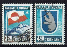 Grönland 1989 // Michel 195/196 O (9038) - Gebraucht