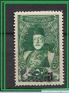 CILICIA  YVER 53 OVERPRINT - Cilicie (1919-1921)