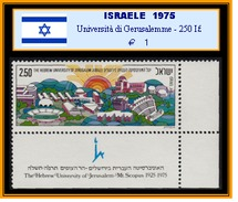 ISRAELE  1975  -  Università Di Gerusalemme - Israel