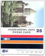 ARMENIA: ARM-MU-01 First Armenia Card. (20.000ex) - Armenia
