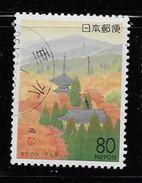 JAPAN, 1995. SCOTT USED #Z178, AUTUMN (NARA GUNMA)   USED - 1989-... Empereur Akihito (Ere Heisei)
