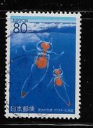 JAPAN, 1996. YVERT #2243, USED SCOTT #Z180, CLIONE LIMANCIA  USED - 1989-... Empereur Akihito (Ere Heisei)