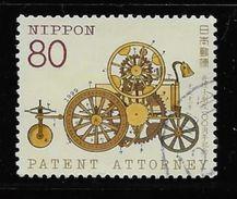 JAPAN, 1999, SCOTT USED # 2678,  PATENT ATTORNEY SYSTEM In JAPAN, 100th ANNIV. - 1989-... Empereur Akihito (Ere Heisei)